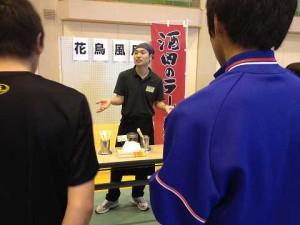 ボランティア活動in羽黒高校