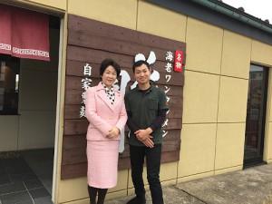 山形県知事の吉村様がご来店されました