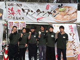 img_sendai_staff