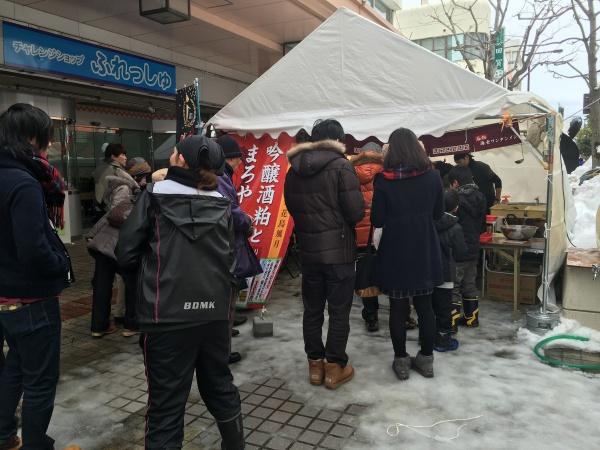 写真 2016-01-23 12 18 11 (1)