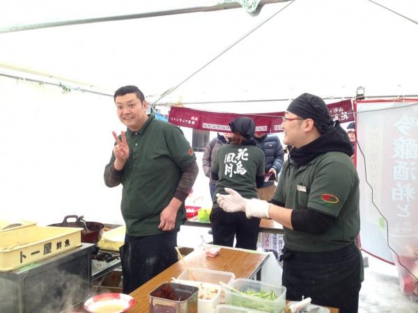 2016年酒田寒鱈祭り_5840