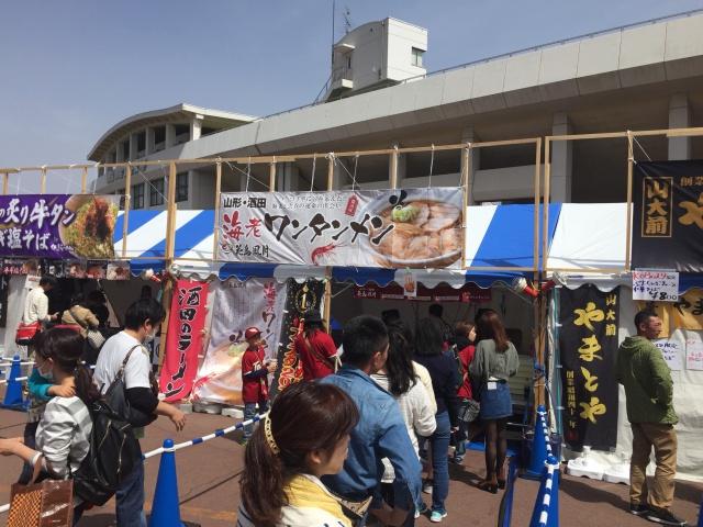 20160408_Kobosuta1976
