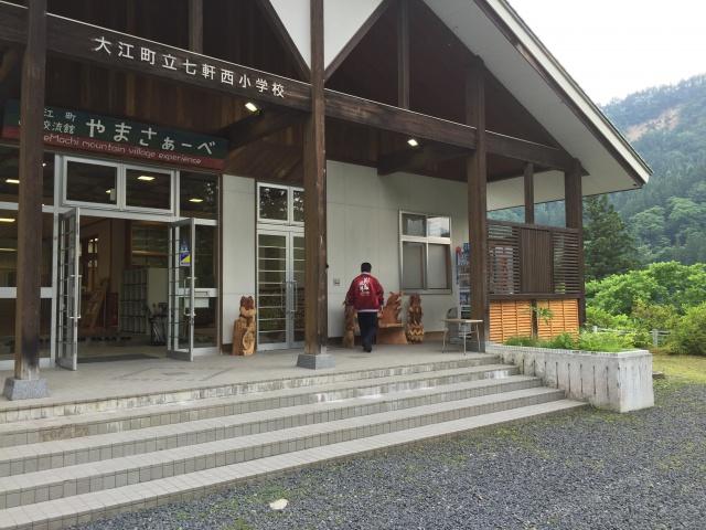 20160621_kensyu-1