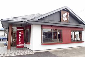 花鳥風月山形店