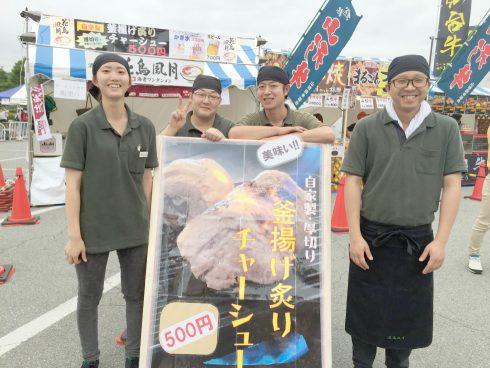 7/5(火)『楽天×日本ハム』の対戦を肉まつりで盛り上げてきました!