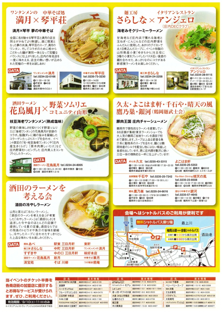 img-20160902_scan