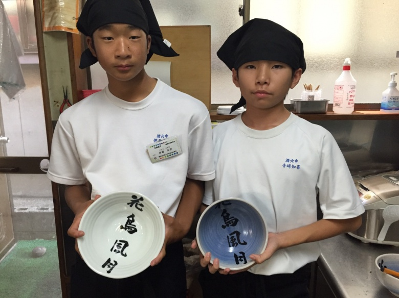 img_20161006-07_shokugyotaiken-1