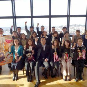 花鳥風月新年会と社員研修を開催しました!