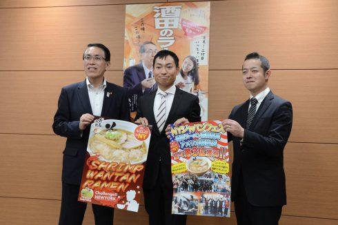 丸山市長を表敬訪問し、JAPAN Fes のエピソードをお話しました!