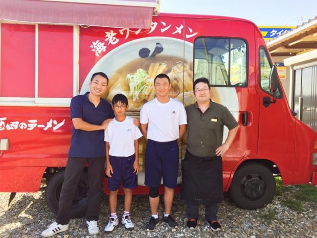 花鳥風月の職業体験に酒田市六中生が来てくれました!